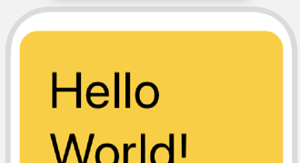 Small widget preview of yellow rounded rectangle close to the edge