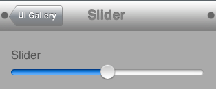 default slider
